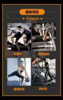 健身 健身房开业 健身会所