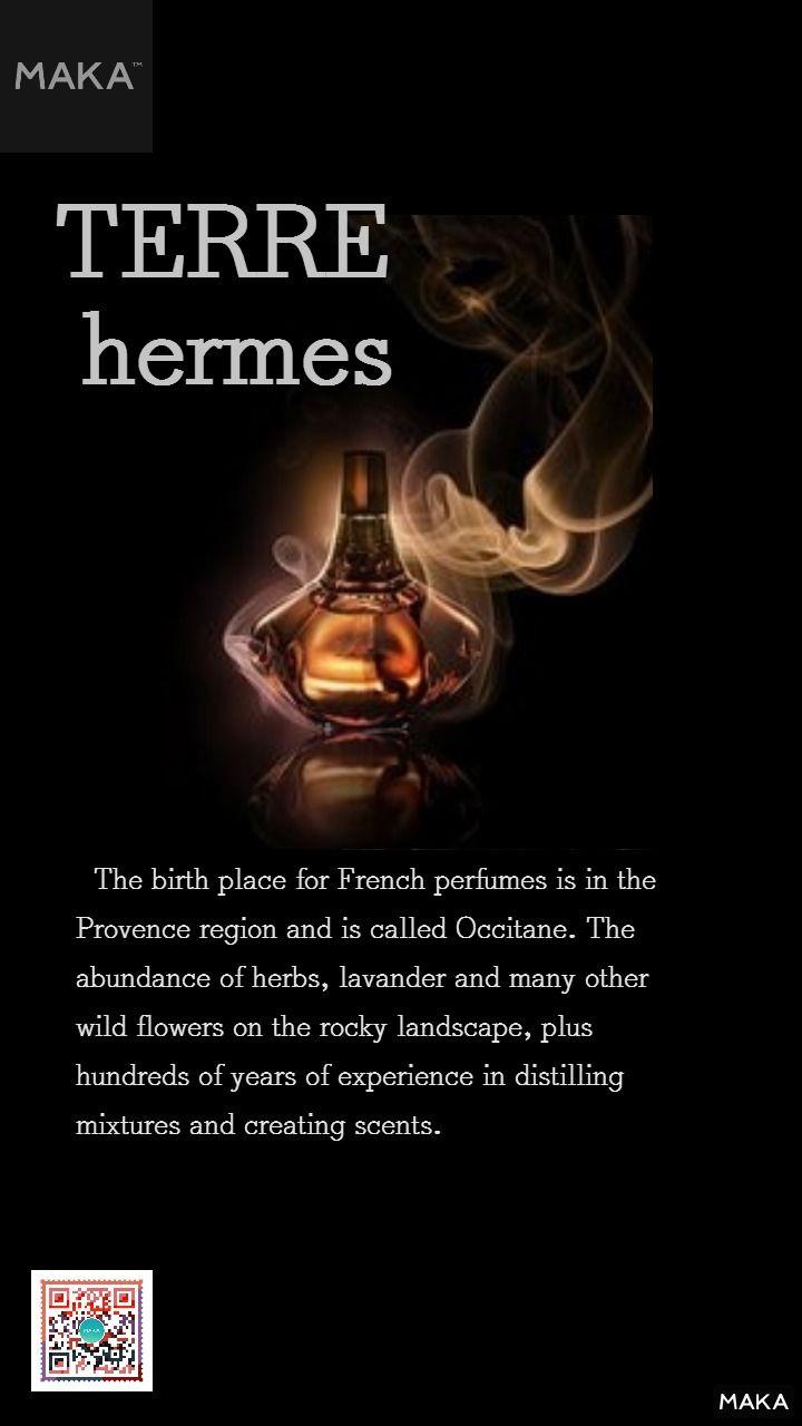 法国香水宣传海报