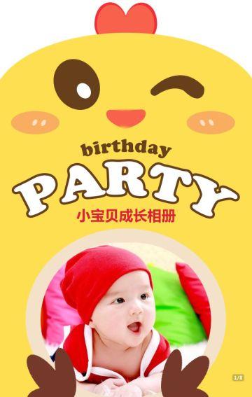 宝宝相册成长相册周岁生日party卡通手绘小黄鸡宝宝成长相册
