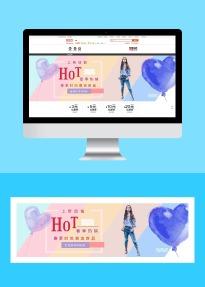 新春时尚女装服饰电商产品促销宣传banner