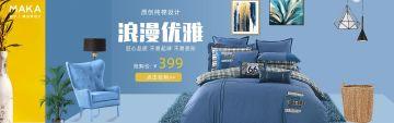 蓝色简约电商淘宝家具床促销banner模板