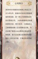 古风中国风黑金大气动感企业邀请H5动画邀请函会议邀请医学研究黄鹤图腾邀请函