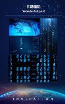蓝色商务科技炫酷展会峰会发布会晚宴客户答谢会互联网科技大会企业邀请函【适用大屏】