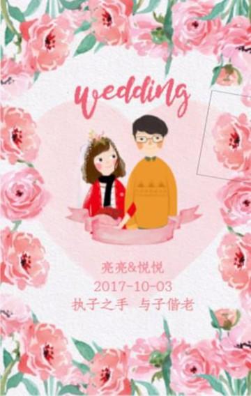 水彩玫瑰/粉色/森系/婚礼邀请函
