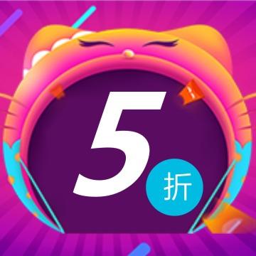 紫色炫酷电商促销活动双十二微信公众号小图