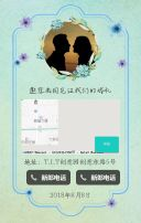 婚礼邀请函小清新森系高端时尚欧式婚礼结婚喜帖请帖邀请函