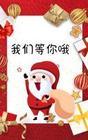 圣诞特惠产品促销宣传