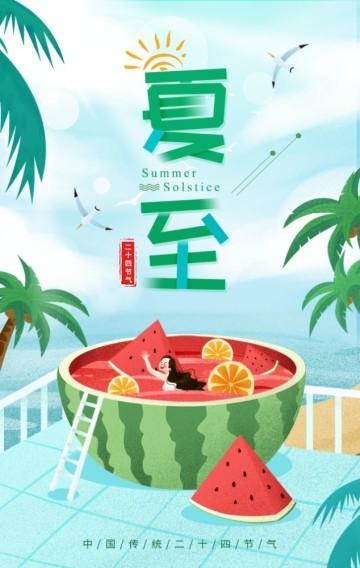 二十四节气之夏至习俗普及 清新文艺