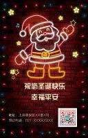 霓虹发光圣诞节活动推广圣诞派对餐厅酒吧圣诞活动促销活动宣传