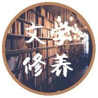 文学修养文章封面图,提升自己的文学魅力,白色,简约风格