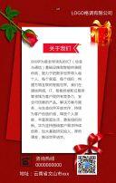 元旦/元旦促销/春节/双十二/年末年终等店铺促销活动宣传/双十一/产品宣传/新品上市