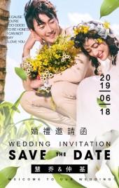 绿色清新婚礼邀请函H5