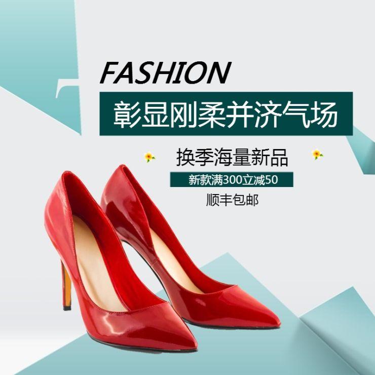 淘宝天猫女鞋促销推广电商主图