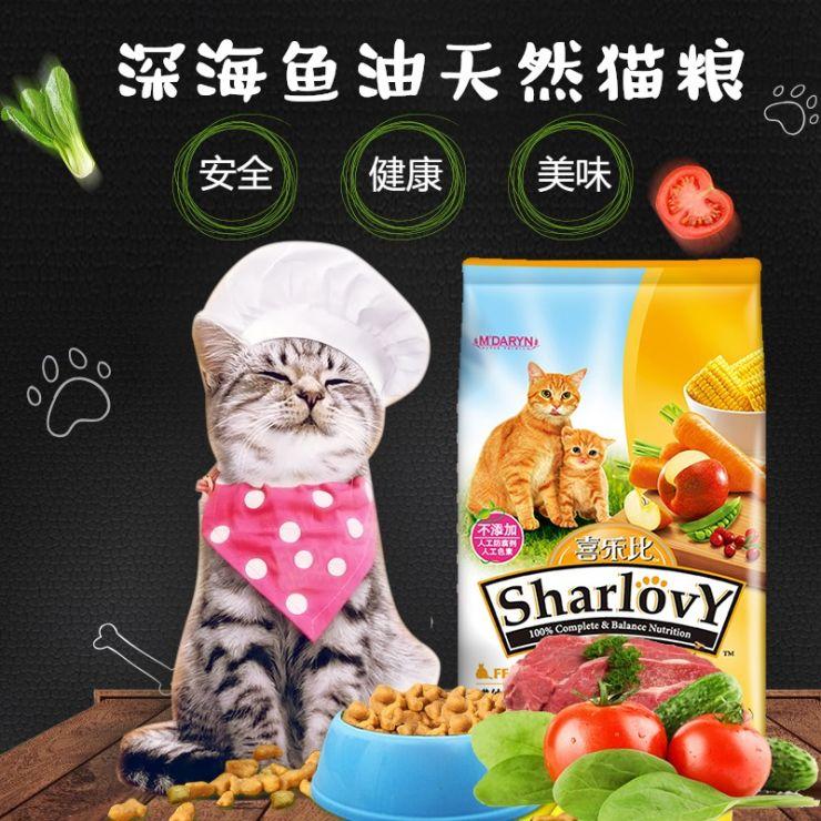 清新简约百货零售天然美味猫粮促销电商主图