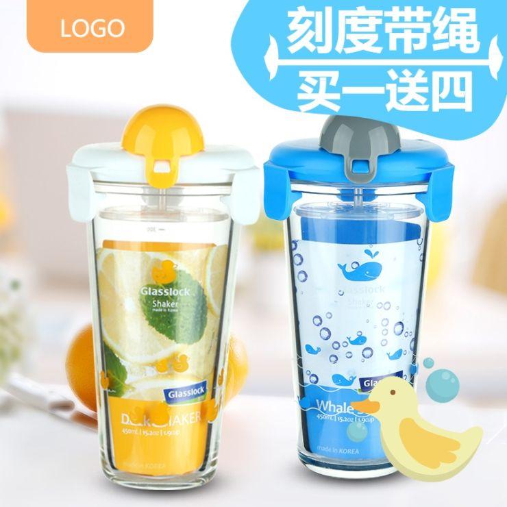 清新简约百货零售家居水杯刻度保温杯促销电商主图