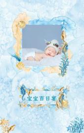 小宝宝百日宴!满月相册!宝贝生日!