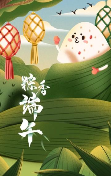 小清新手绘风端午节商超产品活动宣传H5