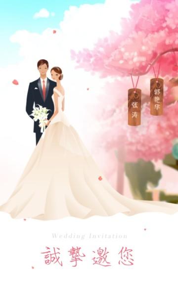 浪漫、多场景、婚礼 婚礼请柬 婚礼邀请函 文艺婚礼 浪漫婚礼 简约婚礼 清新婚礼