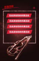 乐器班招生火热招生暑假兴趣班招生艺术班招生吉他乐器培训班兴趣班招生音乐乐器招生培训学习班教育系列招生