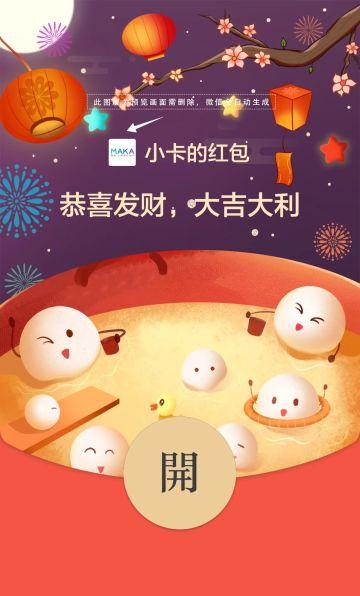 红色古风插画风格元宵节祝福微信红包封面