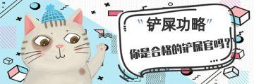蓝色时尚可爱卡通风微信热文链接