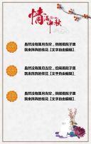 中秋,中秋节,祝福,贺卡,活动,促销等通用模板