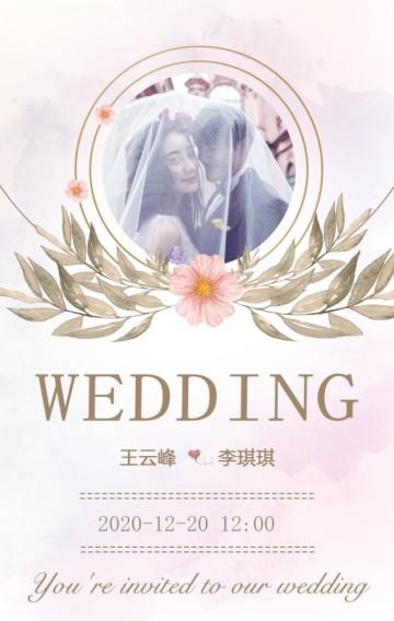 清新简约素雅手绘婚礼邀请函 婚礼请柬 婚礼请帖