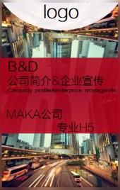 时尚欧式商务企业宣传画册 公司简介企业简介公司宣传通用模板商务科技,红色大气