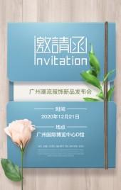 小清新文艺素雅新品发布会企业会议活动邀请函产品发布宣传H5