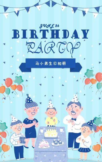 蓝色卡通可爱宝宝生日纪念相册宝宝相册H5
