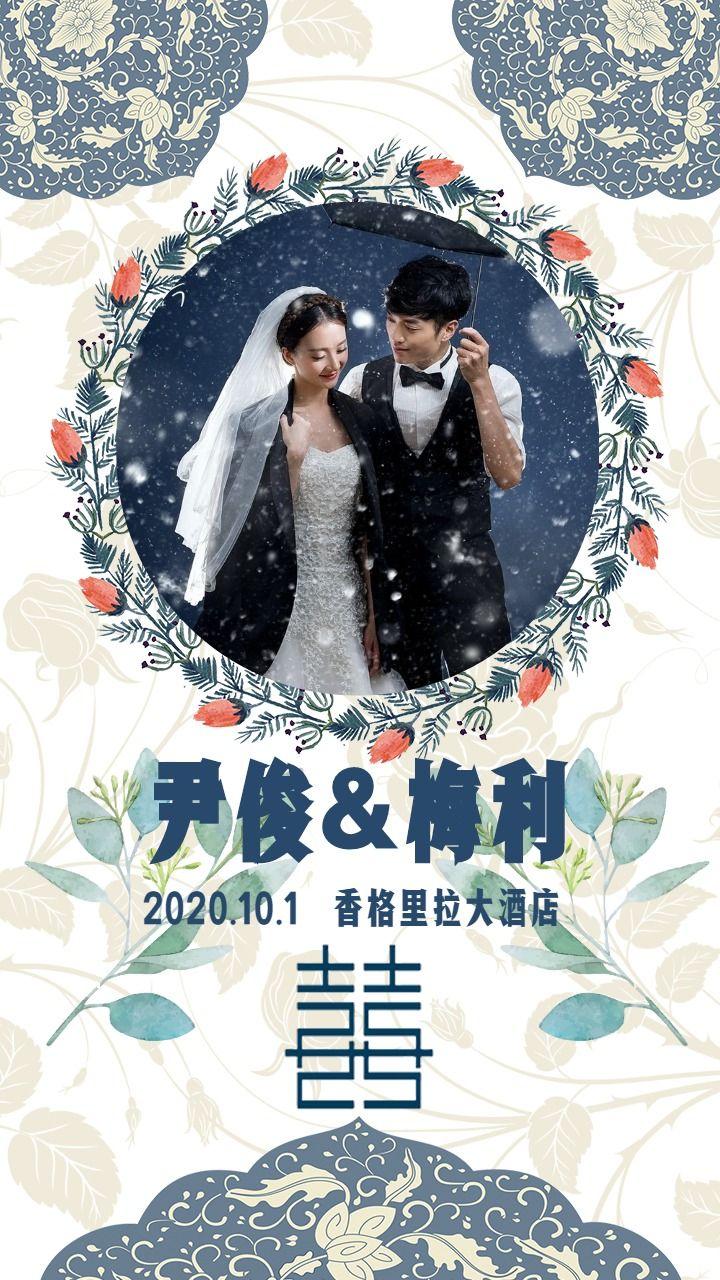 简约大气婚礼邀请海报