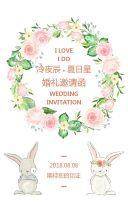 清新森系婚礼邀请函/小清新婚礼请柬/森系/小清新/卡通/兔子/小动物/可爱