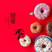 时尚炫酷健身食谱微信文章次图封面通用宣传