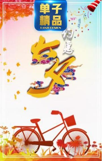 促销 七夕情人节 浪漫七夕情人节活动促销 七夕品牌推广宣传 店铺商家活动促销模版