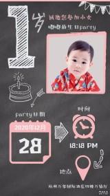 粉灰色宝宝生日宴邀请函海报