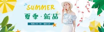 夏季新品清新文艺风女装电商banner