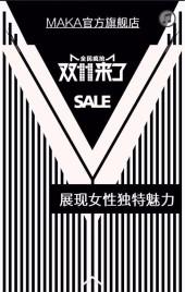 黑色双十一简约时尚高端品牌推广宣传促销H5