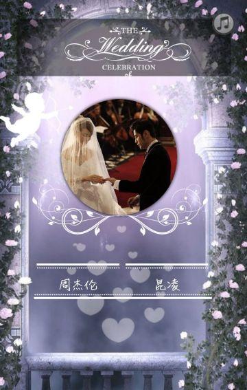 浪漫、古堡、婚礼邀请、婚礼请柬