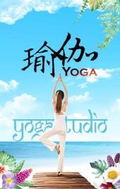 瑜伽会馆会员招募/瑜伽课程招生/瑜伽活动宣传/瑜伽推广