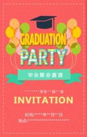 可爱卡通毕业聚会典礼晚会晚宴邀请函H5