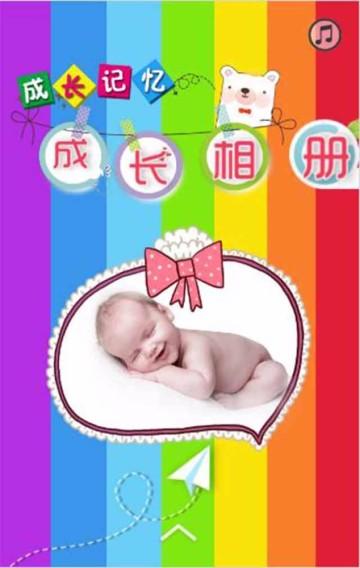 成长相册 宝宝相册 儿童相册 纪念相册 相册 宝宝成长瞬间 成长日记 动感相册