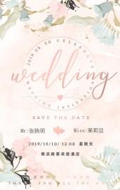 粉色清新文艺婚礼邀请函结婚请帖H5模板