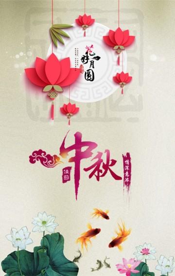 中秋节,节日祝福,月饼宣传,中秋贺卡,企业贺卡