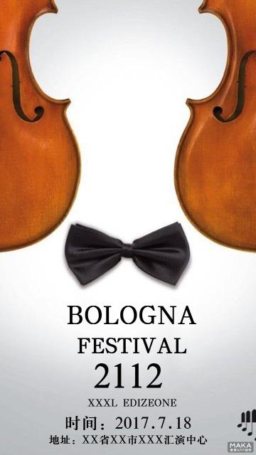 简约小提琴演奏海报