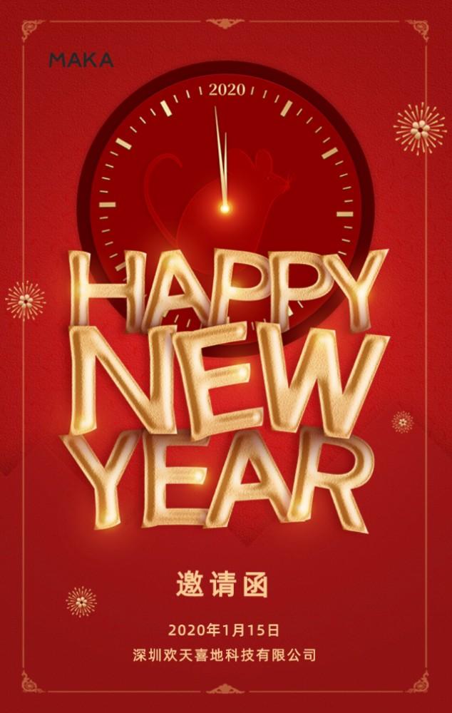 红色喜庆鼠年时尚动感新年邀请函