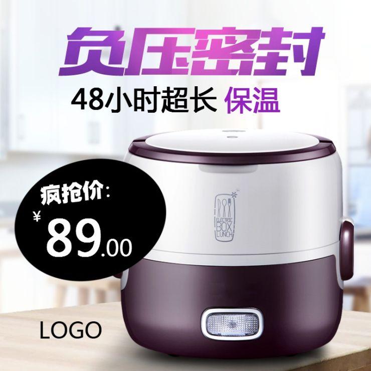 简约淘宝天猫电饭锅促销宣传电商主图
