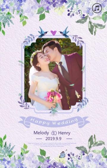 婚礼邀请函 婚礼请柬 紫色系 浪漫  唯美 动态 花朵 森系 韩式 法式 欧式 小清新