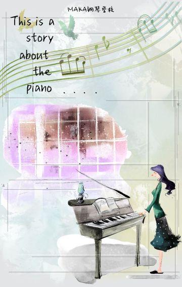 MAKA钢琴学校招生宣传