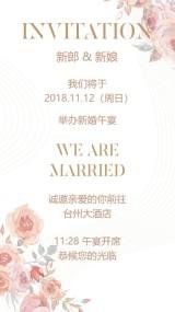 粉色花朵优雅线条婚礼邀请函优美结婚喜帖