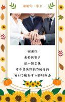 感恩节企业个人学校政府祝福贺卡